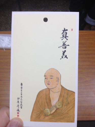 140804京の七夕3