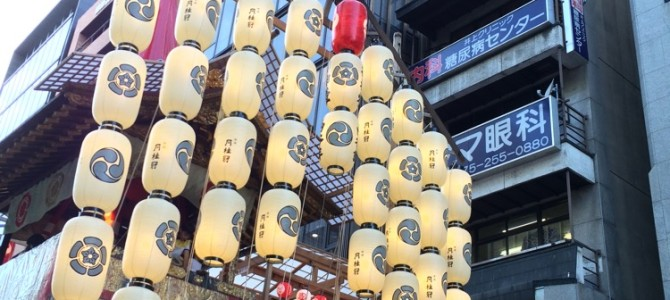 【速報!】本日の山鉾巡行開催について〜2015年祇園祭