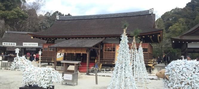 『京都おさんぽ#60』ちょっと遅めの初詣 賀茂別雷神社へ。