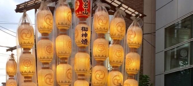 『京都おさんぽ#69』祇園祭2016年。今度の週末はいよいよ前祭・山鉾巡行。今年も大きな賑わいを見せています!