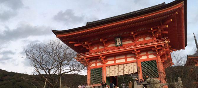 『京都おさんぽ#78』2017年元日。清水寺にて。