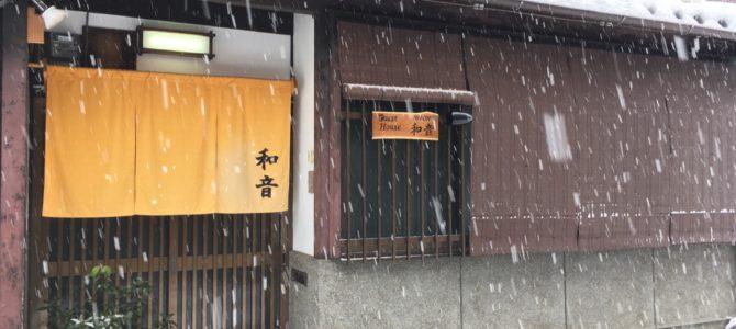 『京都おさんぽ#81』寒波到来!!
