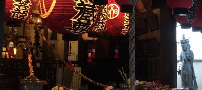 『京都おさんぽ#82』和音近くの穴場の名刹。釘抜地蔵(その1)