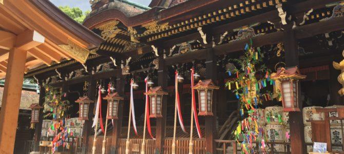 『京都おさんぽ#85』学問の神様に願いを込めて〜初夏の北野天満宮より