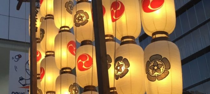 『京都おさんぽ#101』後祭を間近に控えた山をご紹介
