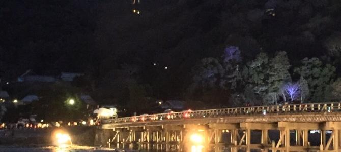 『京都おさんぽ#40』嵐山花灯路2014行ってきました!その1