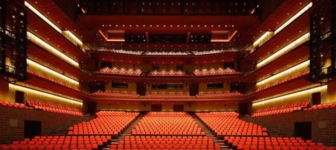 2016年1月10日。京都岡崎。半世紀の歴史あるコンサートホールがリニューアル!