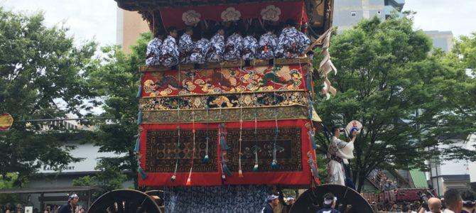 『京都おさんぽ#88』2017年 祇園祭。前祭へ行ってきました②!