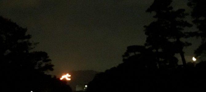 『京都おさんぽ#107』京都御苑から見る五山の送り火